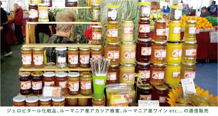ルーマニアの首都ブカレストの市内にある市場に並ぶルーマニア産アカシア蜂蜜