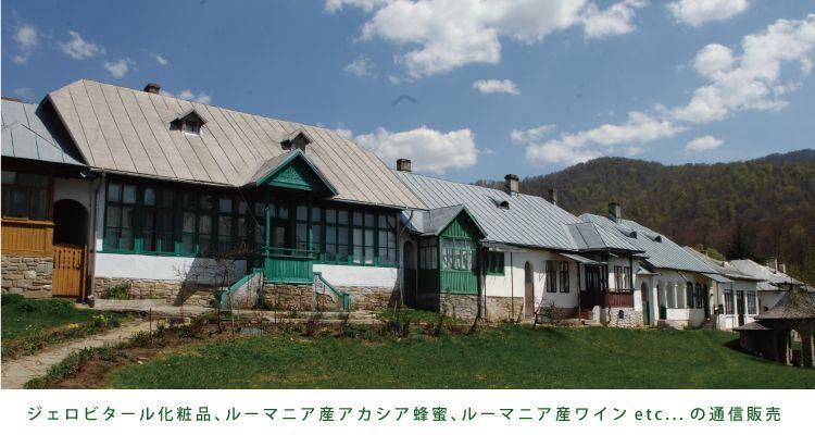 ルーマニアの山間に建つ修道院