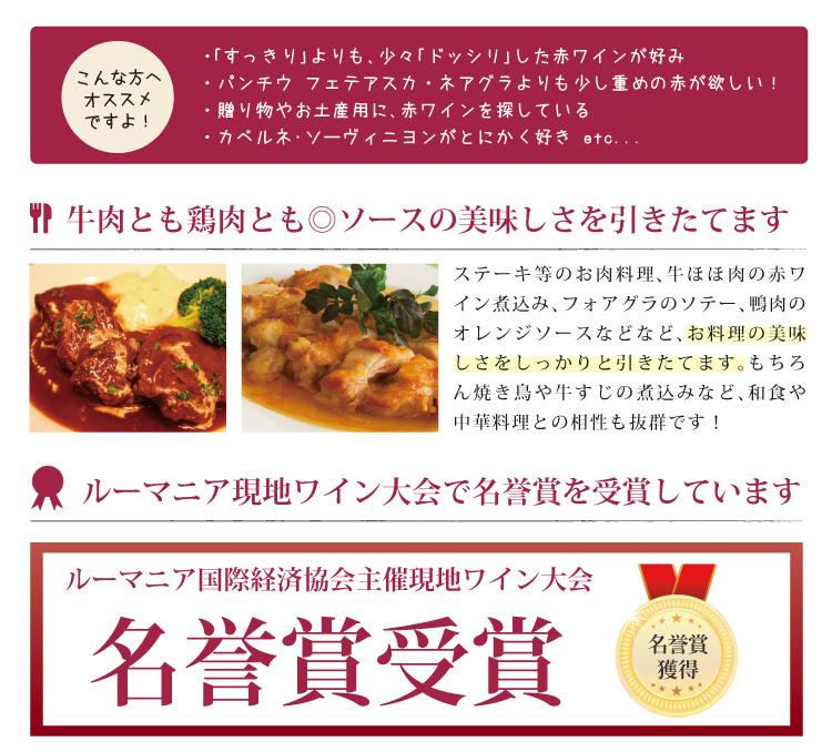 牛肉とも鶏肉とも◎ソースの美味しさを引き立てます