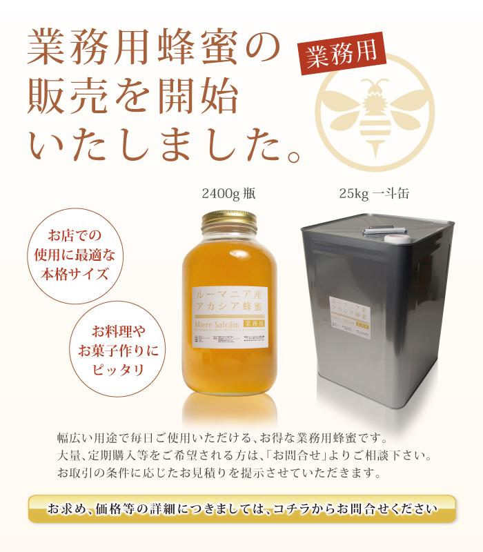 FROM ROM,gerovital,蜂蜜,GH3